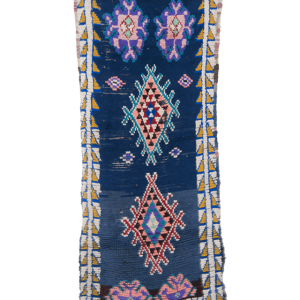 Blue Carpet Rhomboid